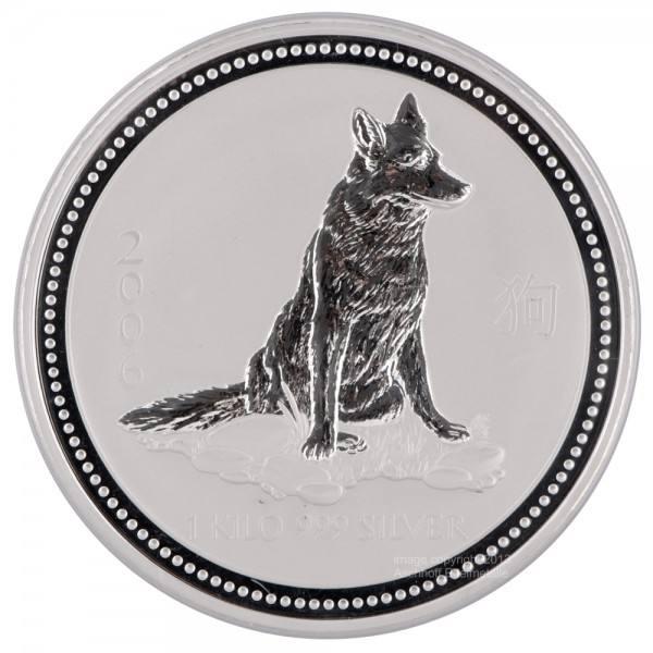 Ankauf: Lunar I 2006 Hund, Silbermünze 1 kg