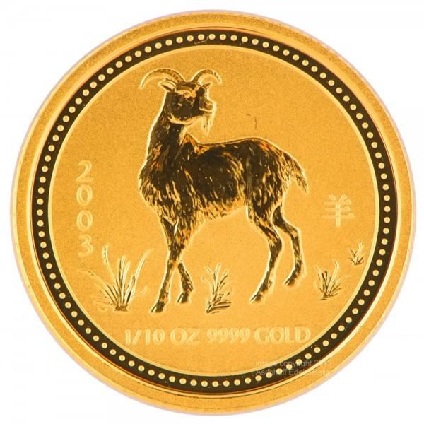 Ankauf: Lunar I 2003 Ziege, Goldmünze 1/10 Unze (oz)