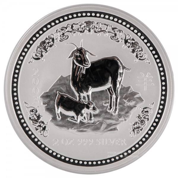 Ankauf: Lunar I 2003 Ziege, Silbermünze 2 Unzen (oz)