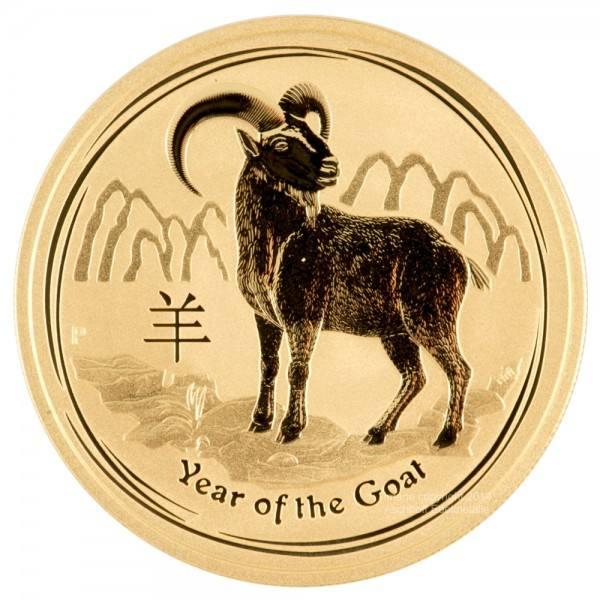 Lunar II 2015 Ziege, Goldmünze 2 Unzen (oz)