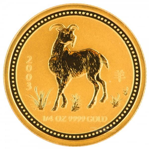 Ankauf: Lunar I 2003 Ziege, Goldmünze 1/4 Unze (oz)