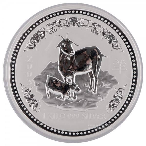 Ankauf: Lunar I 2003 Ziege, Silbermünze 1 kg