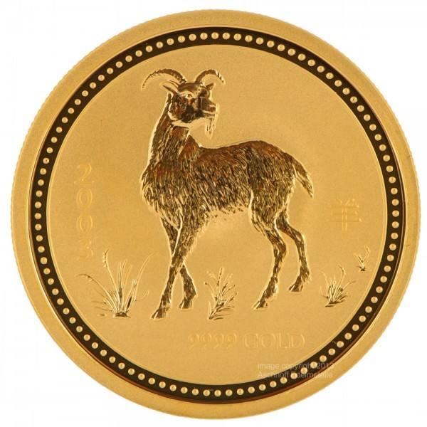 Ankauf: Lunar I 2003 Ziege, Goldmünze 2 Unzen (oz)